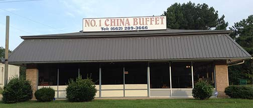 Number One China Buffet - Kosciusko, Mississippi