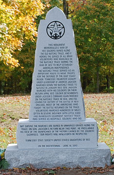 War of 1812 Memorial - Natchez Trace Parkway